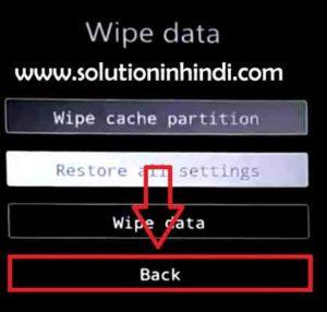 How to unlock vivo v9 pattern lock in hindi