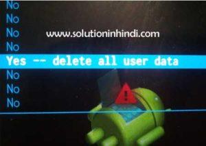 pattern lock kaise tode in hindi